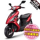 【抽三星手機】VJR 125 ABS雙碟...