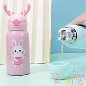 兒童保溫杯帶吸管兩用便捷水壺寶寶男女幼兒園卡通【聚可愛】