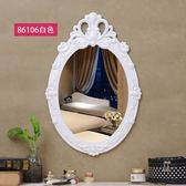 壁掛鏡 美容院床頭衛生間洗手間浴室鏡子壁掛貼牆化妝梳妝鏡家用掛牆tw 聖誕交換禮物