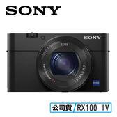 3C LiFe SONY索尼 RX100 IV RX100 M4 相機 DSC-RX100M4 台灣代理商公司貨