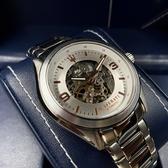 星晴錶業-MASERATI瑪莎拉蒂男女通用錶,編號R8823124001,46mm銀錶殼,銀色錶帶款