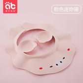 寶寶洗頭神器兒童洗髮帽嬰兒護耳洗澡浴帽小孩防水帽可調節帽子【2個】 韓語空間