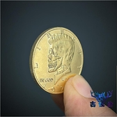 魔術幣怪盜基德道具手指轉硬幣魔術道具魔幻硬幣【古怪舍】