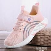 女童鞋子2021春季新款透氣網面小女孩兒童網鞋春秋女童運動鞋