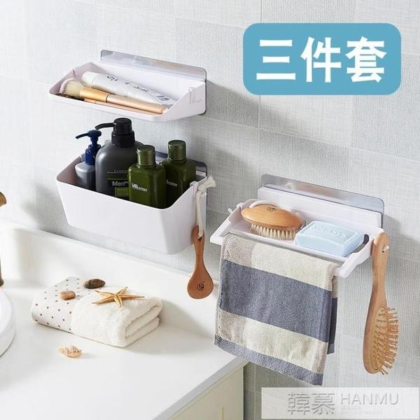 衛生間置物架壁掛浴室吸壁式廁所收納吸盤三角洗手間免打孔衛浴室  4.4超級品牌日 YTL
