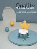 兒童凳子靠背椅塑料加厚嬰幼兒園寶寶卡通餐椅座椅防滑家用小板凳 LX 童趣屋 618狂歡