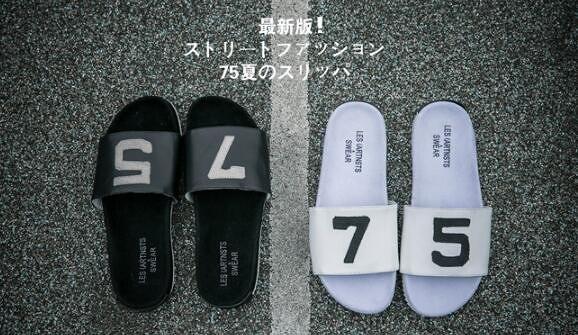 找到自己 MD 日系 高品質 男 時尚 75數字 休閒 室內戶外 潮鞋 拖鞋 一字拖 拖鞋 海灘鞋