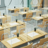 臺灣現貨 學生課桌隔板防飛沫擋板辦公桌面屏風隔斷食堂【快速出貨】