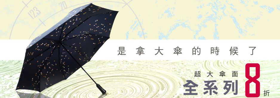 rain6166-imagebillboard-7edfxf4x0938x0330-m.jpg