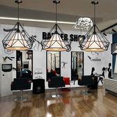 吊燈燈罩現代簡約創意個性超亮理發店火鍋店復古燈具吊燈 igo 童趣潮品