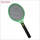 《不囉唆》CM-2210 NAKAY安全三層網電池電蚊拍(不挑款/色)【A433253】