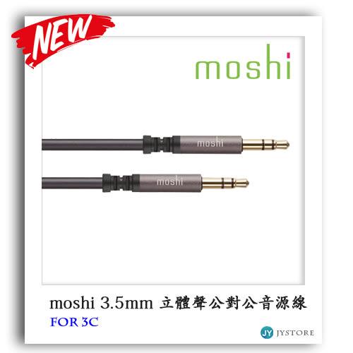 moshi 3.5mm 立體聲公對公音源線 音訊線  外接線
