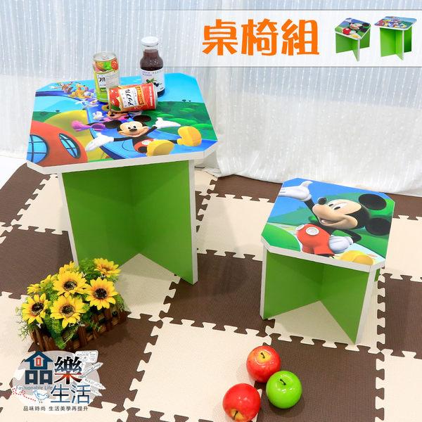 【品樂生活】《桌椅組》迪士尼正版授權 環保無毒紙家具 兒童桌椅 書房家具 椅子 桌子 Disney