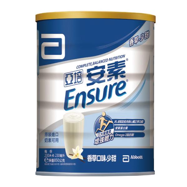 2020.05 (特惠品) 專品藥局 亞培 安素優能基均衡營養配方 (香草口味-少甜) 850g/罐【2013306】
