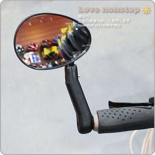 ☆樂樂購☆鐵馬星空☆可調式自行車用大版面後照鏡/照後鏡/後視鏡/行車安全*(P18-004)