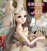 芭比娃娃-芭比洋娃娃套裝女孩公主單個關節玩具智慧 東川崎町 YYS