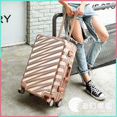 行李箱-鋁框行李箱萬向輪學生拉桿箱旅行箱女男密碼箱包20/24/28寸皮箱子-奇幻樂園