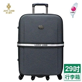 JONY LORD 時尚巴黎系列八輪行李箱-灰(29吋)【愛買】