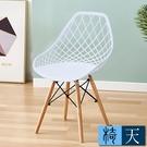 [客尊屋-椅天]Grid格里德現代造型餐椅-四色可選-白色