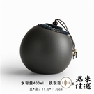 茶葉罐陶瓷密封罐粗陶家用儲物罐通用防潮茶罐【君來佳選】