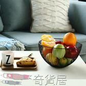 簡約水果籃歐式客廳水果盤家用鐵藝果盆瀝水籃創意家居收納籃【奇貨居】