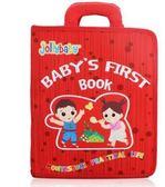 jollybaby蒙特梭利早教寶寶布書嬰兒撕不爛my first book益智玩具【小梨雜貨鋪】