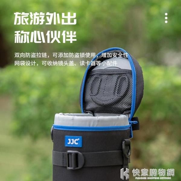相機包系列 鏡頭包佳能索尼富士奧林巴斯微單單反相機鏡頭筒腰包長焦鏡頭袋保護套 快意購物網