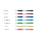 PILOT 百樂 H-185七彩自動鉛筆 0.5
