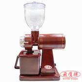 《飛鷹牌》咖啡磨豆機CM-300A(紅)