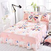 床包席夢思床罩床裙式床套單件防塵防滑保護套1.5米1.8m床墊床單床笠【博雅生活館】