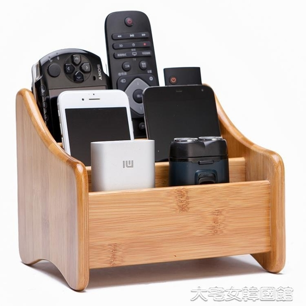 創意桌面收納盒四格遙控器收納盒鑰匙收納盒化妝品收納盒雜物收納大宅女韓國館韓國館