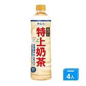 御茶園 特上奶茶PET550*4【愛買】