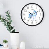 霸王靜音掛鐘客廳個性創意時尚北歐鐘表臥室卡通圖案掛表現代時鐘 金曼麗莎