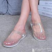 女童洞洞鞋 兒童洞洞鞋女童可愛小公主拖鞋包頭親子水晶果凍沙灘涼鞋護士 寶貝計畫
