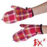EX2 童翻蓋兩用保暖手套『玫紅』852402 防風手套│保暖手套│兒童手套│刷毛手套