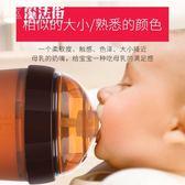 硅膠奶瓶全軟寶寶寬口徑0-6-18-36個月新生嬰兒耐摔戒奶斷奶 魔法街