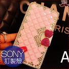 SONY XZ2 XA2 XA1 Plus XZ1 XZ Premium Ultra 粉色滿鑽皮套 水鑽皮套 保護套 手機殼 貼鑽殼