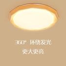 吸頂燈 新款客廳燈臥室led圓形吸頂燈簡約現代大氣家用房間書房燈具