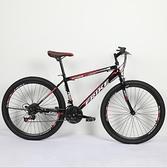 腳踏車21速普通版26寸山地自行車成人男雙碟剎減震【618店長推薦】