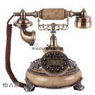 高檔仿古電話機 YG-90245