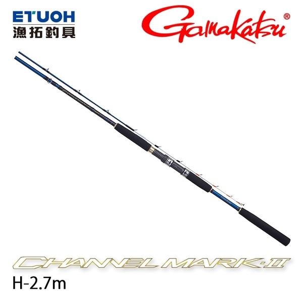 漁拓釣具 GAMAKATSU 船 CHANNEL MARK2 #H-2.7M [船釣竿]