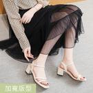 大尺碼女鞋41-45 凱莉密碼 時尚漆皮雙帶名媛風粗高跟涼鞋6.5cm【CF4193】