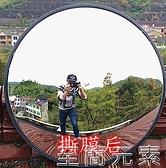黑色室內廣角鏡60cm交通道路反光鏡凹凸鏡轉彎轉角路口超市防盜鏡WD 至簡元素