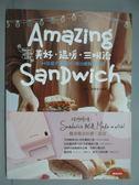 【書寶二手書T9/餐飲_ZBI】美好‧溫暖‧三明治-44道超乎想像的三明治機驚奇料理_好時光小群煮