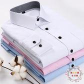 一件85折免運--春秋季純色條紋男士商務職業長袖襯衫白色工裝寬鬆加肥加大尺碼襯衣