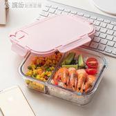 物生物分隔微波爐玻璃飯盒日式成人密封盒創意可愛分格便當盒【搶滿999立打88折】