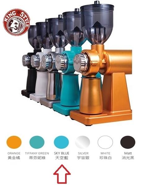 金時代書香咖啡 AKIRA Super M-520A 天空藍