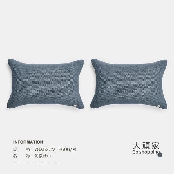 棉製枕巾 枕巾棉製一對裝紗布枕頭高檔歐式枕巾棉製一對單人防滑不脫落