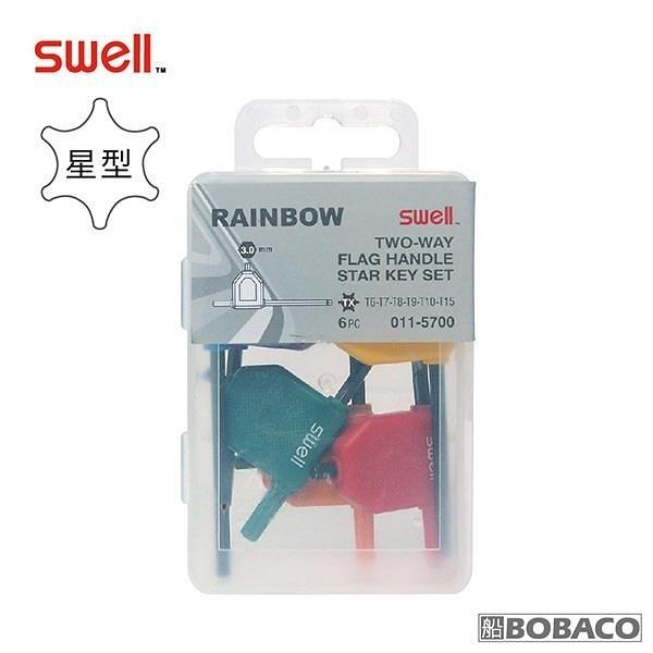 【南紡購物中心】SWELL【彩色旗型星型扳手6支組】(T6-T15)