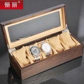 歐式復古五格帶天窗木質手錶展示盒手?手環收納盒手錶包裝盒HL 萬聖節推薦